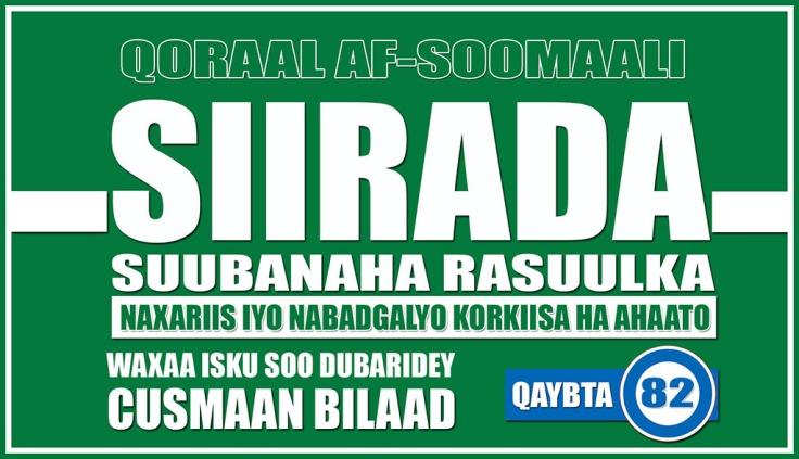 Siirada Rasuulka (csw) Qaybta 82aad