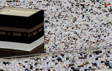 Al Hajj 20
