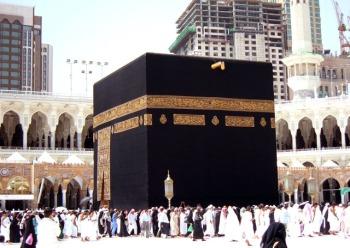 Al-Kabah 1