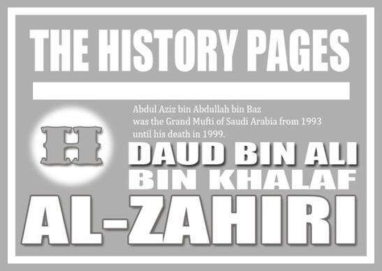 Dawud bin Ali bin Khalaf al-Zahiri
