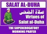 Virtues of Salat al-Duha (Small)